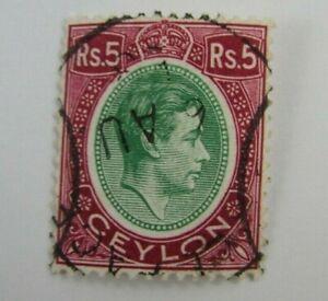1938 Ceylon SC #289  Used stamp