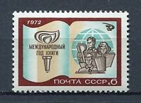 29434) Russia 1972 MNH New International Book Year 1v
