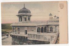 """India unused postcard """"Golden Pavilion near Jumna Agra"""" vintage colorized"""