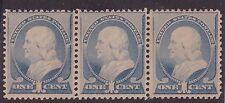 Kappysstamps Sf143 Rare! Scott 212 Og Mnh Vf Catalog= $290 ea Post Office Fresh