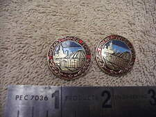 Russian Badge/Pin - Soviet Era, Sports Center?  lot of two