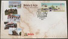 M'sia FDC Malacca & Jogia city of museums 24.5.2014