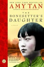 The Bonesetters Daughter (Turtleback School & Lib