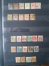 stamps french office China 26 timbres France colonies Chine Tchong King
