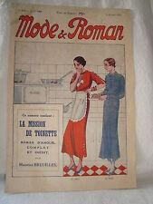 Feb. 1935 Art Deco Mode & Roman  Magazine Front Page Ladies Fashion
