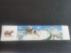 NEPAL 1982 SG 424-426 50TH ANNIV OF AIRPORT MNH