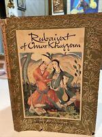 Rubaiyat Of Omar Khannam 1946 Hardback Edward Fitzgerald