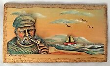 """MuLticolor 4.5X8"""" Wood 3-D Inlayed Carved Seaman with Pipe Art - NADEAU Artist"""