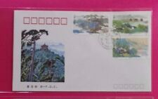 China T164 Imperial Summer Resort heritage 承德避暑山庄, Complet 2 x FD Covers , A n B