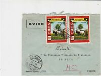 republique central africa 1971 men & animal  airmail stamps cover ref 20201