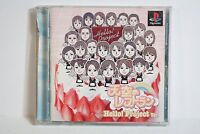 Tenku no Restaurant Hello Project Ver PS PlayStation PS1 Japan Import US Seller