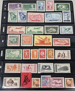 Stamp Pickers PRC China Mint Page Lot #2 MH MNH F-VF Air Mail Doves+ Key Values