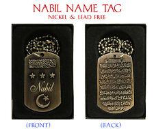 """NABIL"" Mens Arabic Name Necklace Tag - Birthday Wedding Ayatul Kursi Eid Gifts"