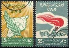 Syria 1959 SG#690-1 Evacuation Of Foreign Troops Used Set #E2610