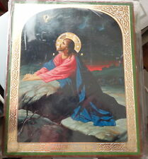 Russian wood icon Christ's Agony In the Garden large