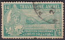 TRAVANCORE INDIAN STATE SCARCE 14chk GOOD USED SG 70 £85 MINOR TEAR AT RIGHT