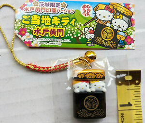 Hello Kitty & sister Mimmy phone charm w/bell for sale in Japan only, ornament