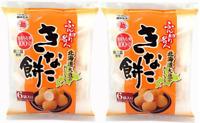 Echigo Seika Kinako Mochi Rice Cracker  ×2pcs Japanese Snack