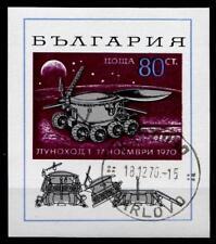 """""""Lunochod 1"""" sur la lune. BLOC. Gest. BULGARIE 1970"""