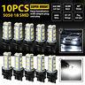 10PCS 3157 3156 18SMD Reverse Brake/Stop/Turn Tail Back Up LED Light Bulb White