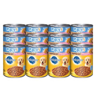 PEDIGREE Meaty Ground Dinner Puppy Complete Chicken and Beef Canned Dog Food