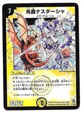 Nastasha, Channeler of Suns S1/S5 Epic Dragons of Hyperchaos Duel Masters JAPAN