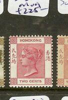 HONG KONG (P2906B) QV  2C   SG32A   MOG