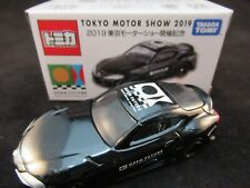 ***TSS Tomica Toyota GR Supra ( 2019 Tokyo Motor Show Event Model )