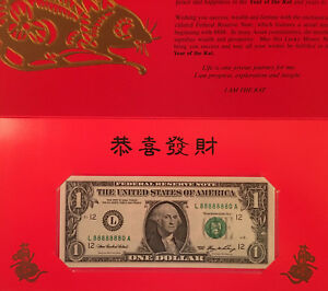 Lucky Money $1 2008 Year of the Rat, L8888 8868A