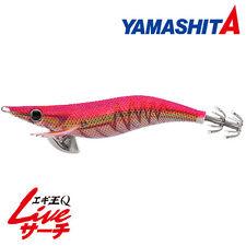 YAMASHITA EGI-OH Q LIVE SEARCH #3.5 gou R02 RVPA 20.5 gram Egi squid jigs