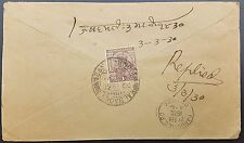 India KGV 1 Anna On Commercial Cover, 1930 Kalbadevi to Rangoon, Burma