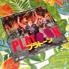 Platoon 1988 JAPAN LD Laser Disc Movie Laserdisc NTSC Mint LDT-11107 #001