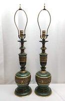 Pair Vintage Mid Century Modern Brass Enamel Embossed Ornate Lamps Metal Bronze