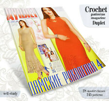 Lace Top, Dress in Crochet pattern magazine Duplet 198 - Self Study tutorial
