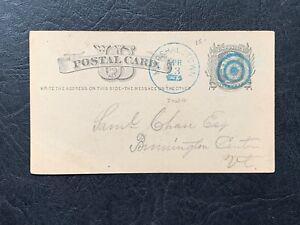 1878 MARSHALLTOWN IOWA FANCY CANCEL ! POSTAL CARD LETTER -BENNINGTON CENTER VT