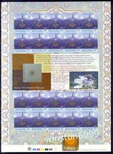 2000 Malaysia Islamic Arts Museum 20v Imperforated Stamps Sheetlet Mint NH