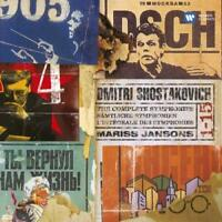 Mariss Jansons - Shostakovich: The Complete Symphonies (NEW CD SET)