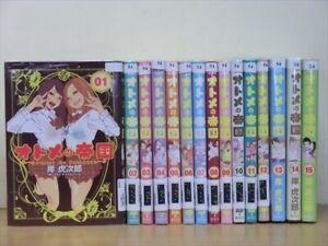 Virgins' Empire 1-15 manga Set Otome no Teikoku / Manga Jump Comic Book japan