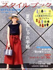 MRS STYLEBOOK 2019 High Summer - Japanese Dress Making Book