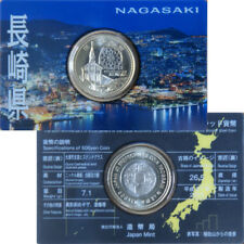 NAGASAKI Prefecture Japan BIMETALLIC 500yen coin Card Package 2015
