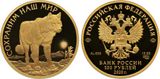 100 Rubles Russia 1/2 oz Gold 2020 Alaskan Barren-Ground Arctic Wolf Proof