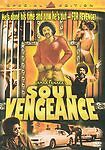 Soul Vengeance NEW DVD FREE SHIPPING!!!