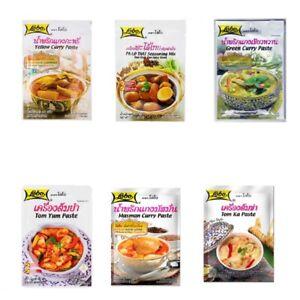 Curry Paste Seasoning Powder Flavoring Immature Soup Cooking Thai Food 50 g.