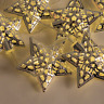 Christmas Workshop Battery Operated 10 Warm White LED Silver Star String