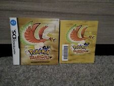 Pokemon HeartGold Version - Manual Slips Only - Nintendo DS Official