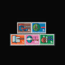PAPUA NEW GUINEA, Sc #232-36, MNH, 1966, Education, 230*F