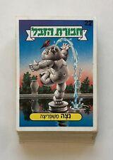 Garbage Pail Kids Israel Hebrew Havurat Hazevel Cards - Pick Your Own!