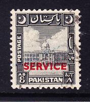 PAKISTAN 1949 SG031 8as black - overprinted SERVICE - fine used. Catalogue £25