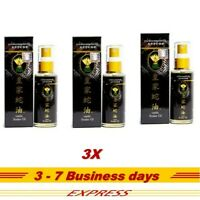 3 x 50ml Thai Massage Castle Snake Oil Relief Muscular Aches Pains Sprains Relax
