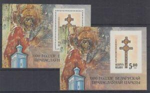 Weißrußland   Block 1 A + B  Orthodoxe Kirche  ** (mnh)